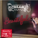 CREAM_Beautiful.jpg